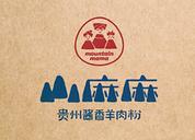 山麻麻  贵州酱香羊肉粉 | 餐饮品牌设计