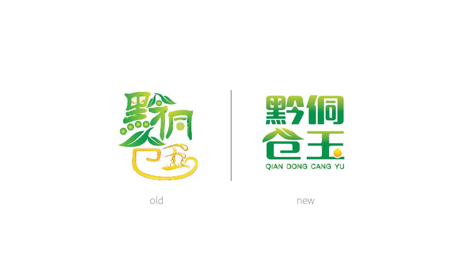 品牌标志a品牌农产品茶油字体LOGO生态当代中国景观设计例子图片