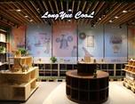 北京十一学校龙樾实验中学之Longyue Cool