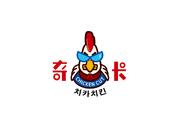 奇卡 韩国炸鸡