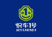 JOYCAR NO.1  悦车一号