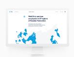 WebClinic 网站