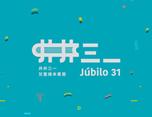 Jbilo 31 Books 儿童绘本书屋