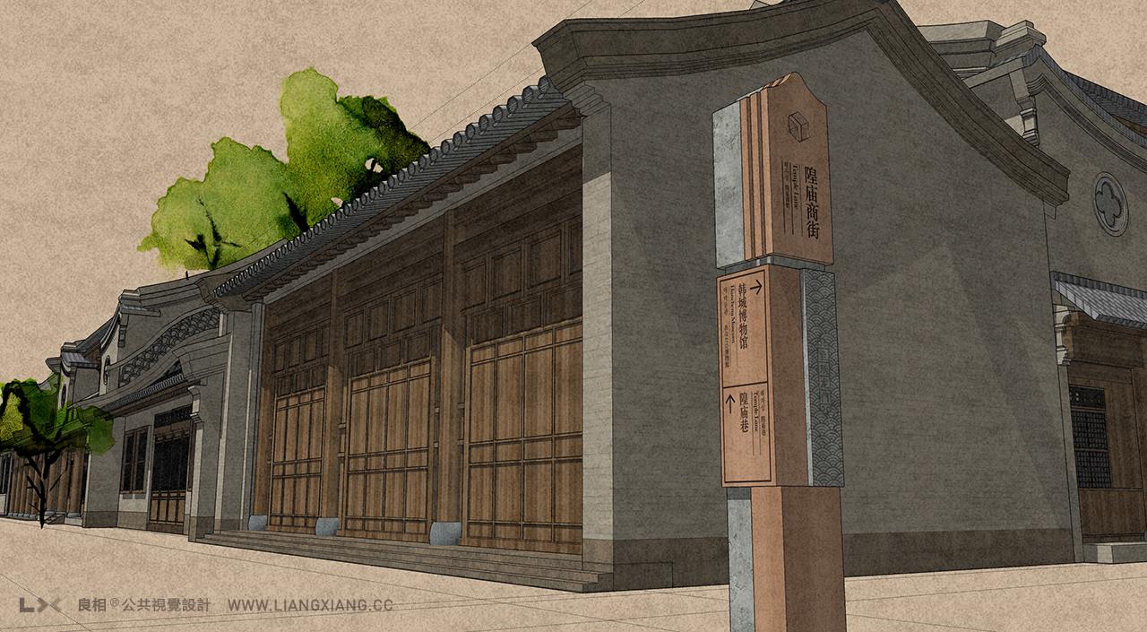 黄河龙门,河水奔腾而出,能越过此门的鲤鱼将变化为龙。 韩城古城就坐落在这里,史圣司马迁故里,1500年鲜为人知的建城史,770多座文物古建。 而今,司马迁的后人们正在唤醒这座古城,续写先祖的风骨。 在这里, 每一片青瓦都在述说辛勤耕耘的幸福, 老祠堂至今依然承袭着家族世代的荣耀, 古街口的老牌坊昭示着这方土地曾经创造的功德, 圆觉寺大金塔一直坚固的庇佑着一股神圣的力量, 象天法地的城市规划思想和遵循建筑礼制的传统,是这些韩城古建得以保存至今有一个重要原因,它被深深的植入到历代城市营造者的心中。 所以