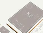 深圳餐饮品牌VI设计 设计公司 餐饮logo设计 餐饮定位 视觉餐饮