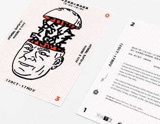 Jazz DesignNiklaus Troxler 卓思乐爵士乐海报展