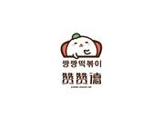 赞赞德韩国部队锅