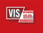 2017年2月份品牌VIS版块精华作品盘点