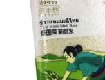 不远万里,只为求得一粒好米,这就是相成品牌设计为此而去选择与太米栈合