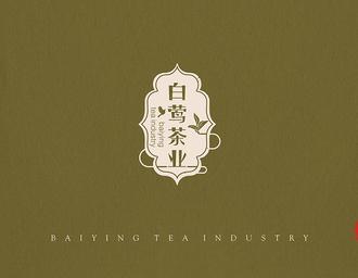 《白莺茶业》VI设计