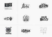 【QILODesign】typography2016/(一)