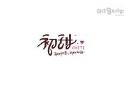 【QILODesign】typography2015/(七)