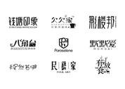 陈飞字体设计小结