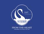 东方思曼淇—徐桂亮品牌设计