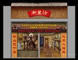 3个中国风格的山茶油包装设计