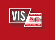 2017年3月份品牌VIS版块精华作品盘点