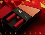 中华新年礼-鸡年对联