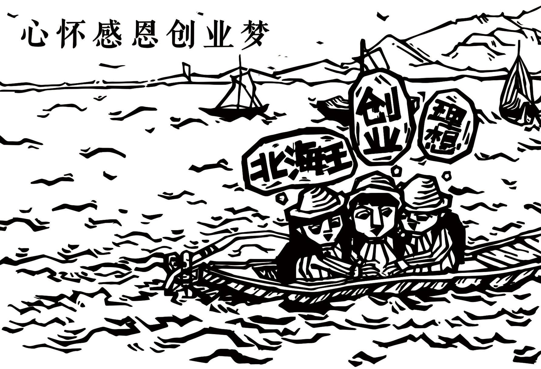 鱼筌的原理_模型图   建造过程   竹编艺术装置   向邵族长老学习制作鱼筌(放置于河流中捕鱼的竹制陷阱),将鱼筌的制作方法用于一件装置艺术的创作,透过