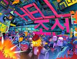 Hell Chosun wonderland插画设计