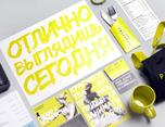 Palestra-品牌形象设计