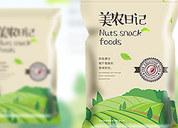 清新欧式坚果食品包装设计