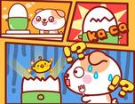 秋田君漫画第010-018