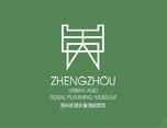 郑州市城乡规划展览馆--时与间团队