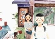 为台湾画的小插图
