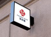 CHABAIDAO 茶百道品牌升级