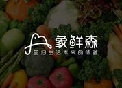 2015-2016 logo设计作品集 | FORMER