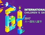 节 日 | 儿童节--時与間設計