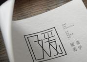媛莱美学品牌形象设计