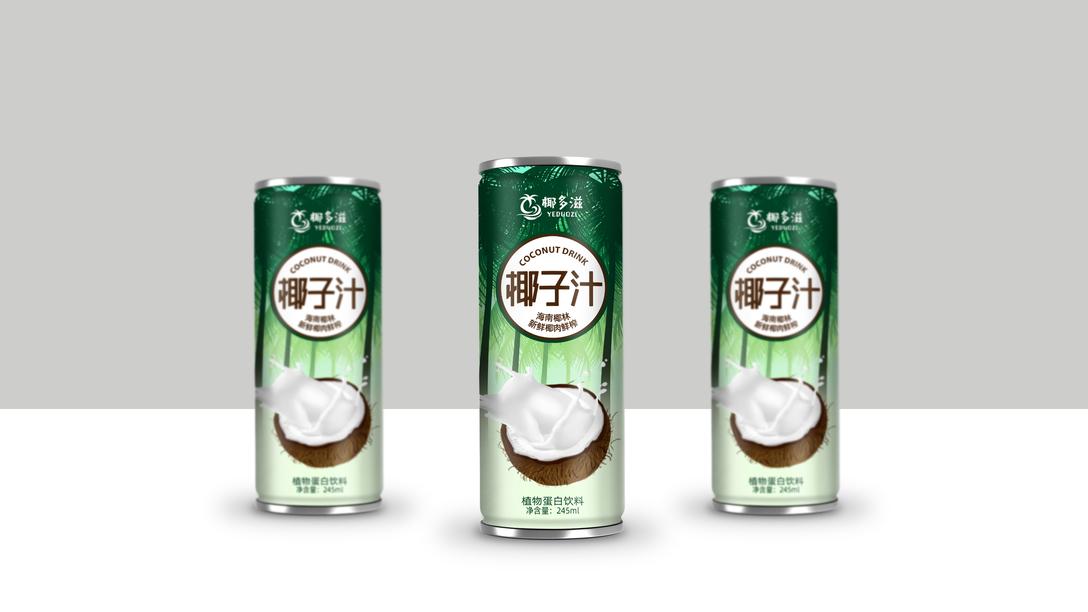椰子汁包装设计x贾颖家具厂的标志怎么设计图片