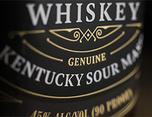 Ezra Brooks威士忌包装设计