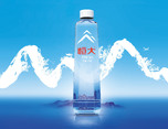 蓝色盛火案例-恒大矿泉水新品发布