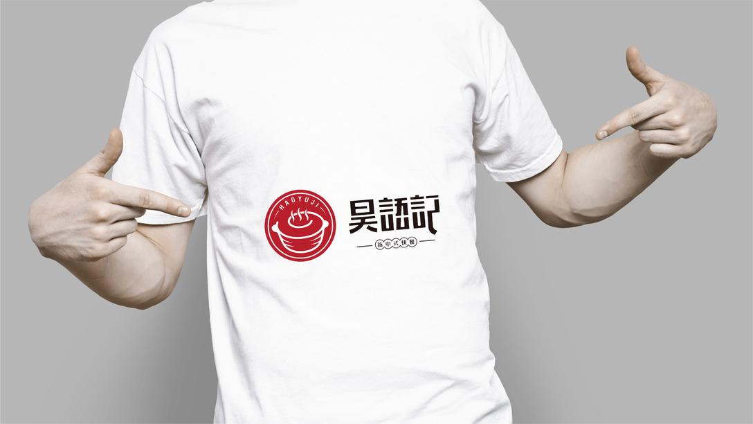 格诚品牌设计设计咖啡店方案图片