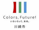 COLORS FUTURE 川崎市100週年 視覺設計