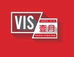 2017年1月份品牌VIS版块精华作品盘点