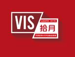 2017年10月份品牌VIS版块精华作品盘点