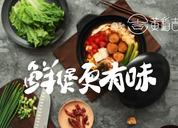 长沙餐饮品牌设计案例-黄稻吉