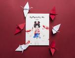 Konnichi wa 品牌书籍装帧