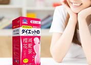 太太-樱花减肥茶包装形象设计