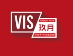 2017年9月份品牌VIS版块精华作品盘点