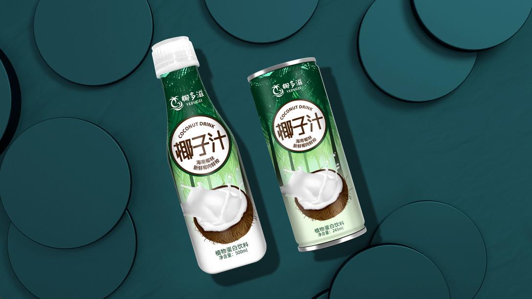 椰子汁包装设计x贾颖天津建筑设计院好进吗图片