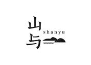■■彼安迪设计2015作品,平面/ 品牌 /VI/logo标志/导视/包装