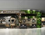 ants coffee蚂蚁咖啡,放慢脚步!