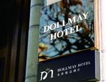 花朵之间,云朵之上-羲品牌最新案例-朵美臻品酒店