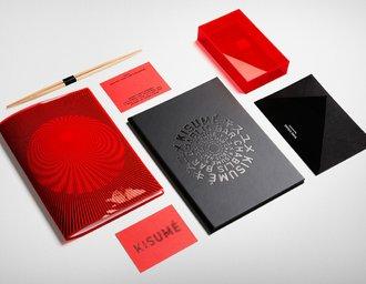 KISUME日式料理店品牌视觉形象设计