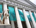 Международный финансовый конгресс 2017: финансы для развития 标志设计