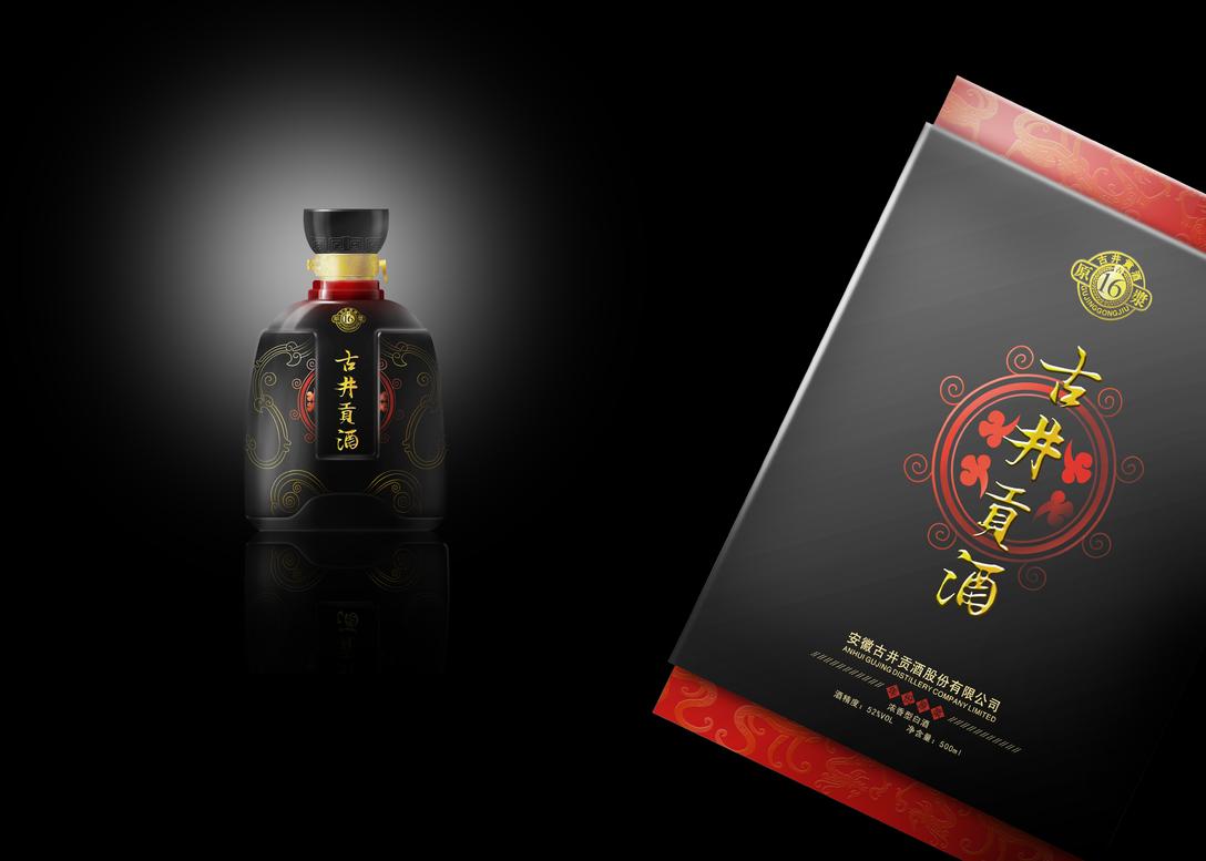 造型公司容器贡酒及包装设计北京迈思建筑设计古井图片